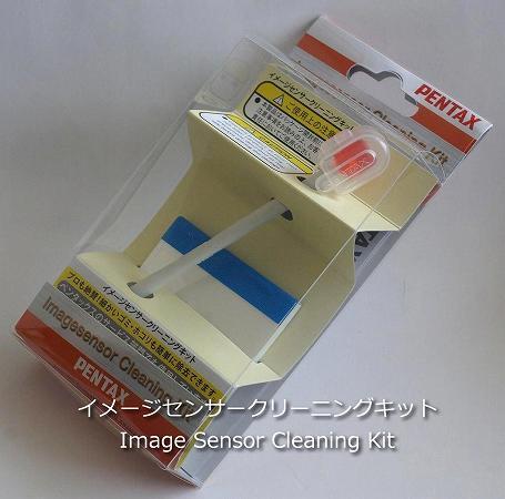 PENTAX イメージセンサークリーニングキット O-ICK1