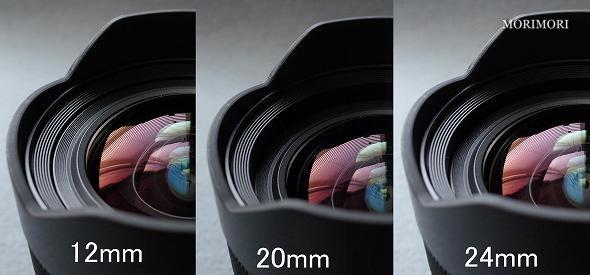 SONY FE 12-24mm F4 G(SEL1224G)ズーム時のレンズの動き