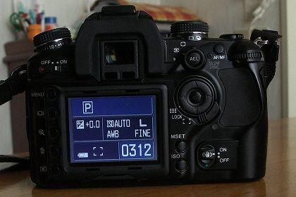 α7-DIGITAL