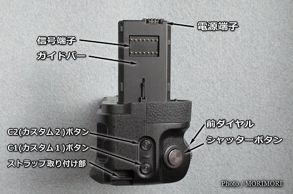 α7II α7RII α7SII用VG-C2EM互換縦位置グリップ Meike MK-A7�