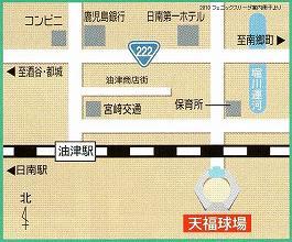 日南市天福球場の地図
