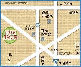 西都原運動公園の地図