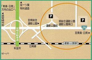 宮崎県総合運動公園の地図
