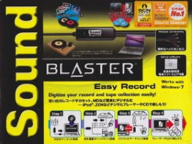 Sound Blaster Easy Record