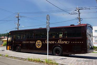 「ななつ星 in 九州」専用バス 宮崎市青島にて撮影 05