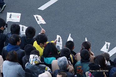 2013年WBC宮崎キャンプ(合宿)にて 01