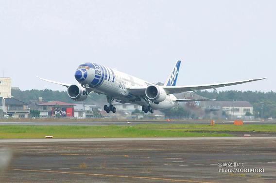 STAR WARS(スターウォーズ) 特別塗装機 R2-D2 ANA JET 宮崎空港 5