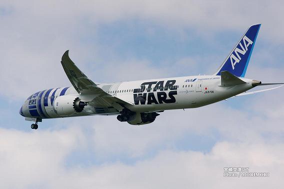 STAR WARS(スターウォーズ) 特別塗装機 R2-D2 ANA JET 宮崎空港 7
