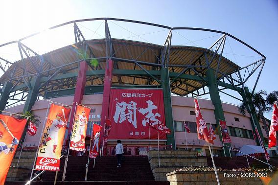 広島カープキャンプ宮崎地 天福球場