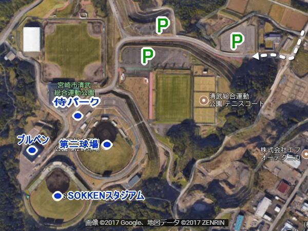 侍ジャパン合宿 駐車場等の地図