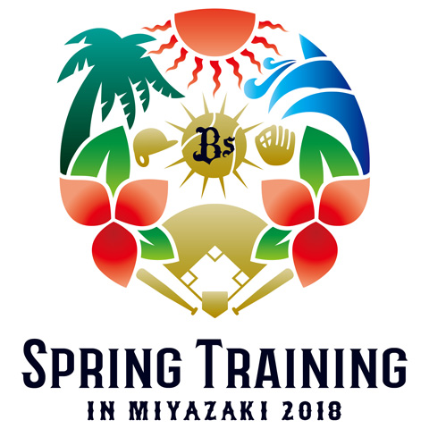 2018年オリックス・バフェローズ宮崎春季キャンプロゴ