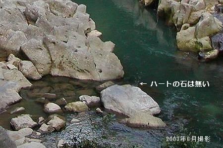 高千穂峡 04
