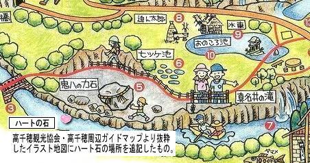 ハート石の場所 イラストマップ