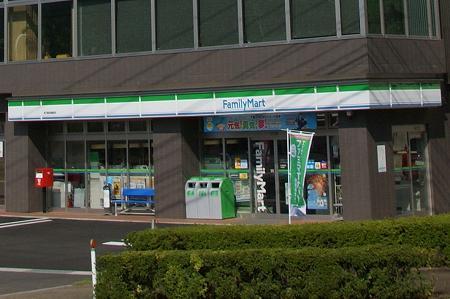 ホテルグレイトフル高千穂・ファミリーマート