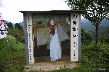 天の岩戸神楽発祥の地 04