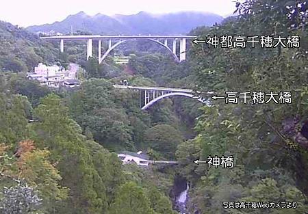 高千穂峡の橋