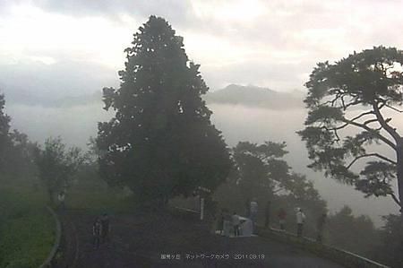 国見ヶ丘 ネットワークカメラ画像 2011.09.19