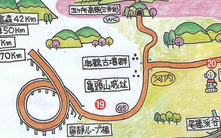 イラストマップ (旧)