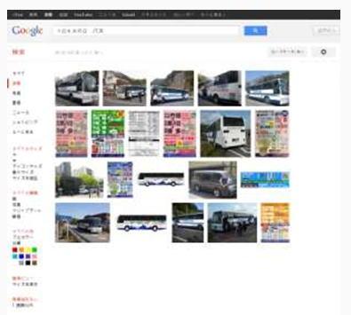 YOKARO 画像検索結果