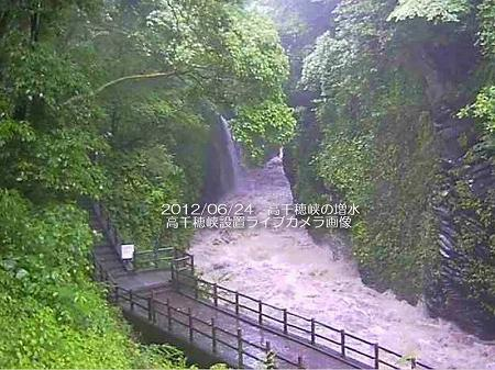 高千穂峡 増水 通行止め 2012.06.24 - 01