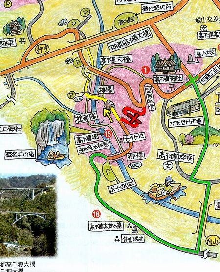 道路交通規制図 高千穂観光マップに追記