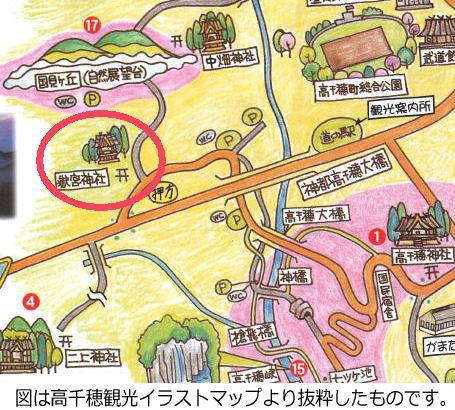 嶽宮神社 概略地図
