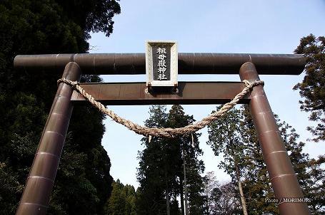祖母嶽神社 01