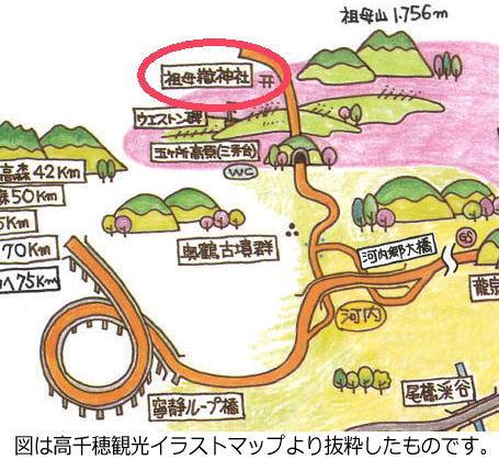 祖母嶽神社 概略地図