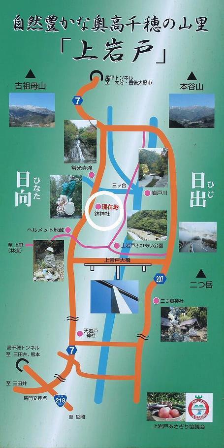 鉾神社 (高千穂町) 08