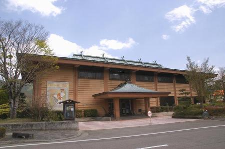 高千穂町歴史民俗資料館(高千穂町コミュニティセンター)