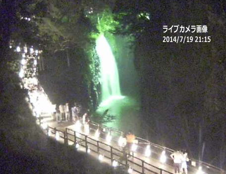 高千穂峡 ライトアップ