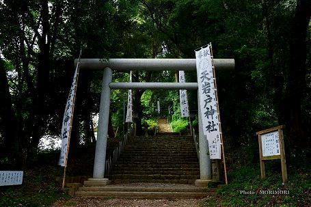 天岩戸神社 東本宮