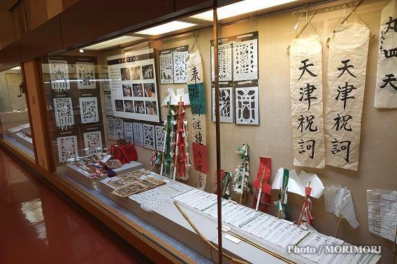 高千穂町歴史民俗資料館(高千穂町コミュニティセンター ...