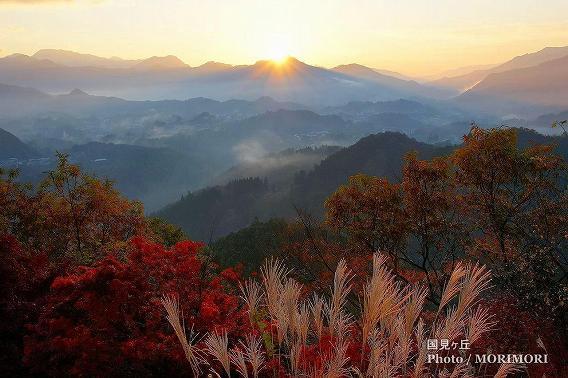 高千穂の紅葉(国見ヶ丘)