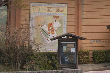 高千穂町歴史民俗資料館(高千穂町コミュニティセンター) 2