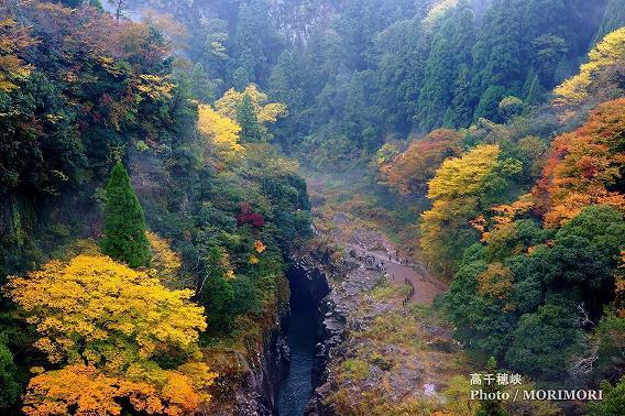 高千穂の紅葉(高千穂峡)