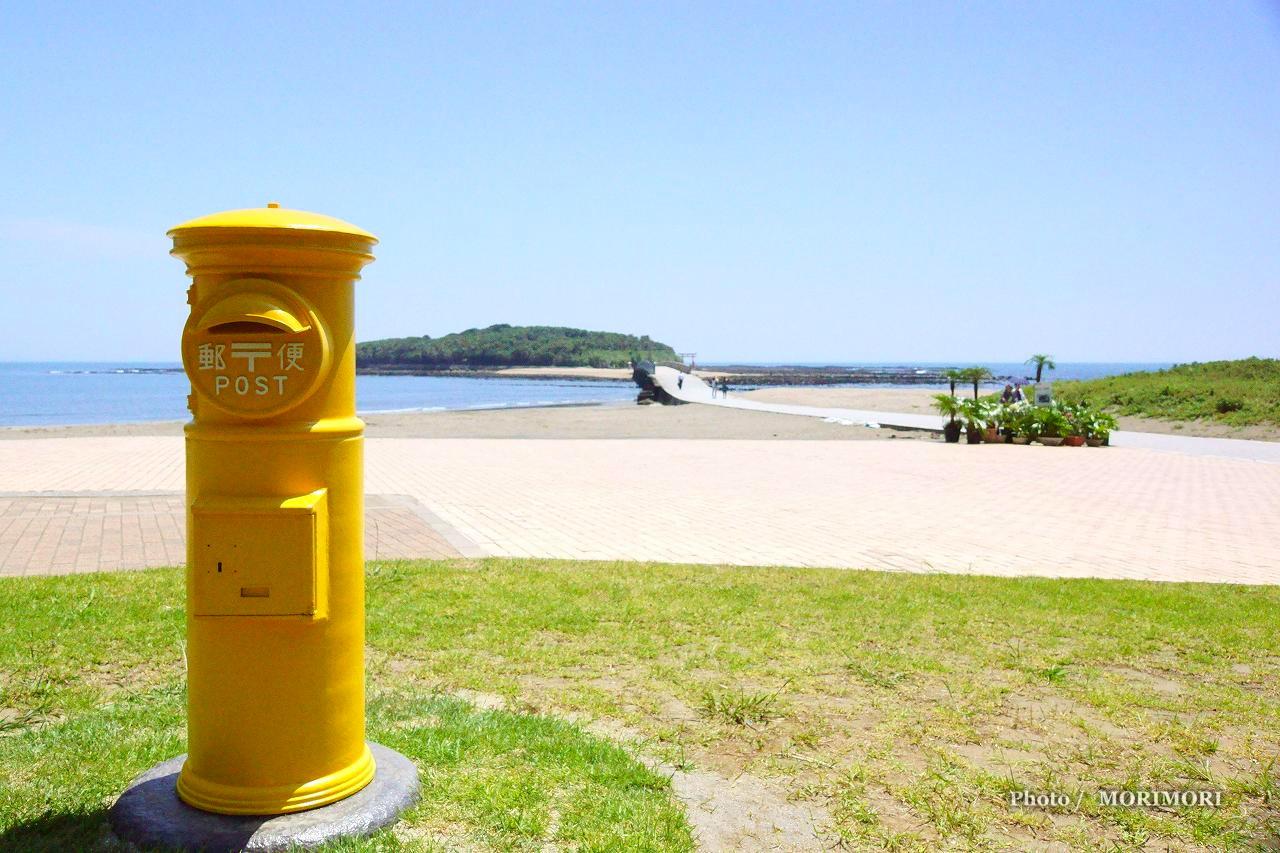 青島の幸せの黄色いポスト