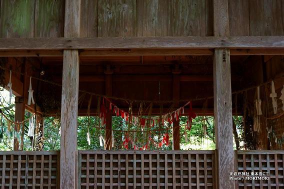 天岩戸神社東本宮 神楽殿