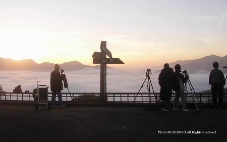 高千穂の雲海 11月