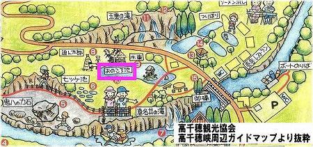 地図 おのころ池