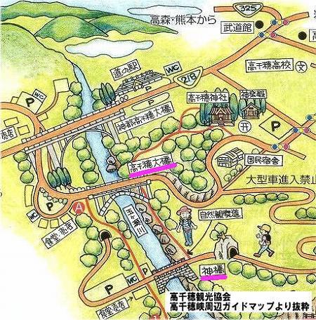 地図 神橋 高千穂大橋
