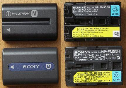 α100電池NP-FM55H α350電池NP-FM500H