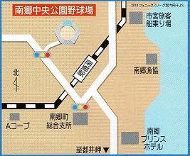 日南市南郷中央運動公園野球場の地図