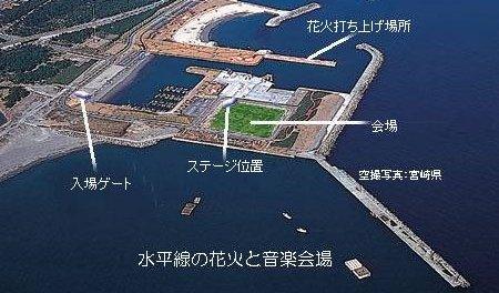 水平線の花火音楽会場(空撮写真は宮崎県提供)