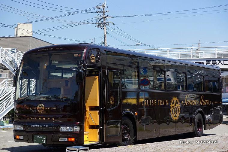 「ななつ星 in 九州」専用バス 01