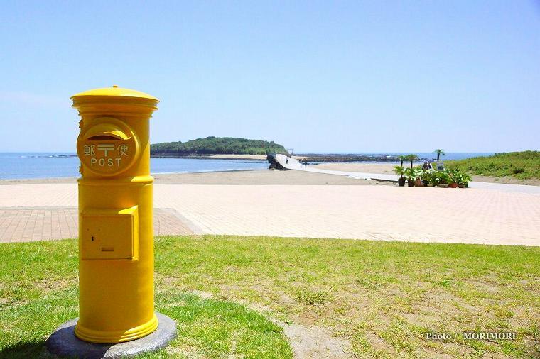 幸せの黄色いポスト 青島海岸