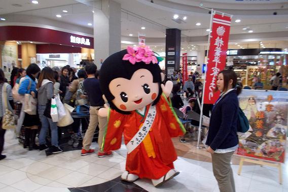 イオンショッピングモール宮崎にて おつるちゃん