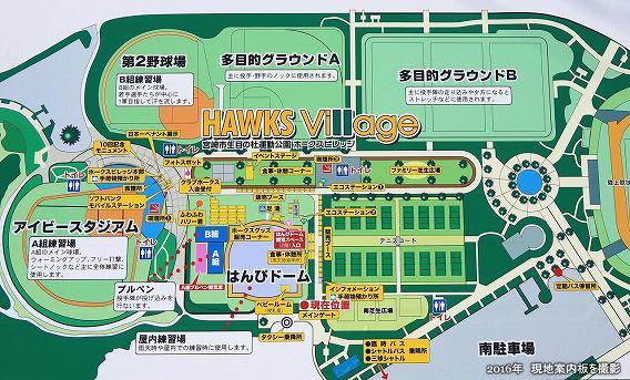 ホークスヴィレッジマップ
