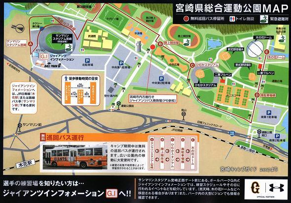 宮崎キャンプガイド2017より マップ
