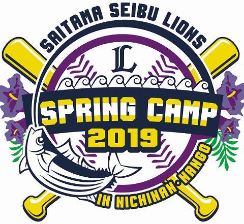 西武ライオンズキャンプ 2019年春季 ロゴ